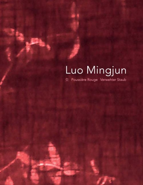 MingjunLuo_Cover.indd
